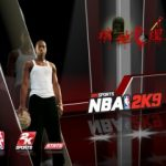 Dwyane Tyrone Wade Startup Screens for NBA 2K9
