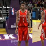 Houston Rockets Away Jersey Patch for NBA 2K10