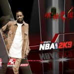 Steve Francis Startup Screens for NBA 2K9