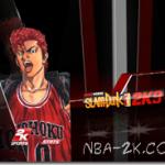 Hanamichi Sakuragi Startup Screens for NBA 2K9