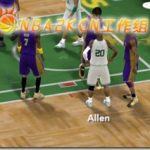 None-Cursors for NBA 2K9