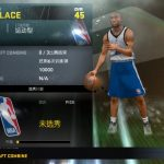 Brandon Wallace My Player Patches for NBA 2K11