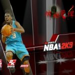 Chris Paul Startup Screens for NBA 2K9