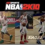 NBA 2K10 Real Shoes Patches 2.0